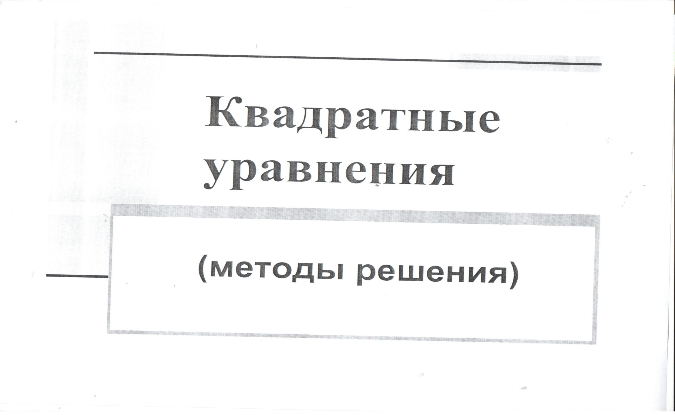 C:\Documents and Settings\Школа\Мои документы\Мои рисунки\Изображение\Изображение 020.jpg