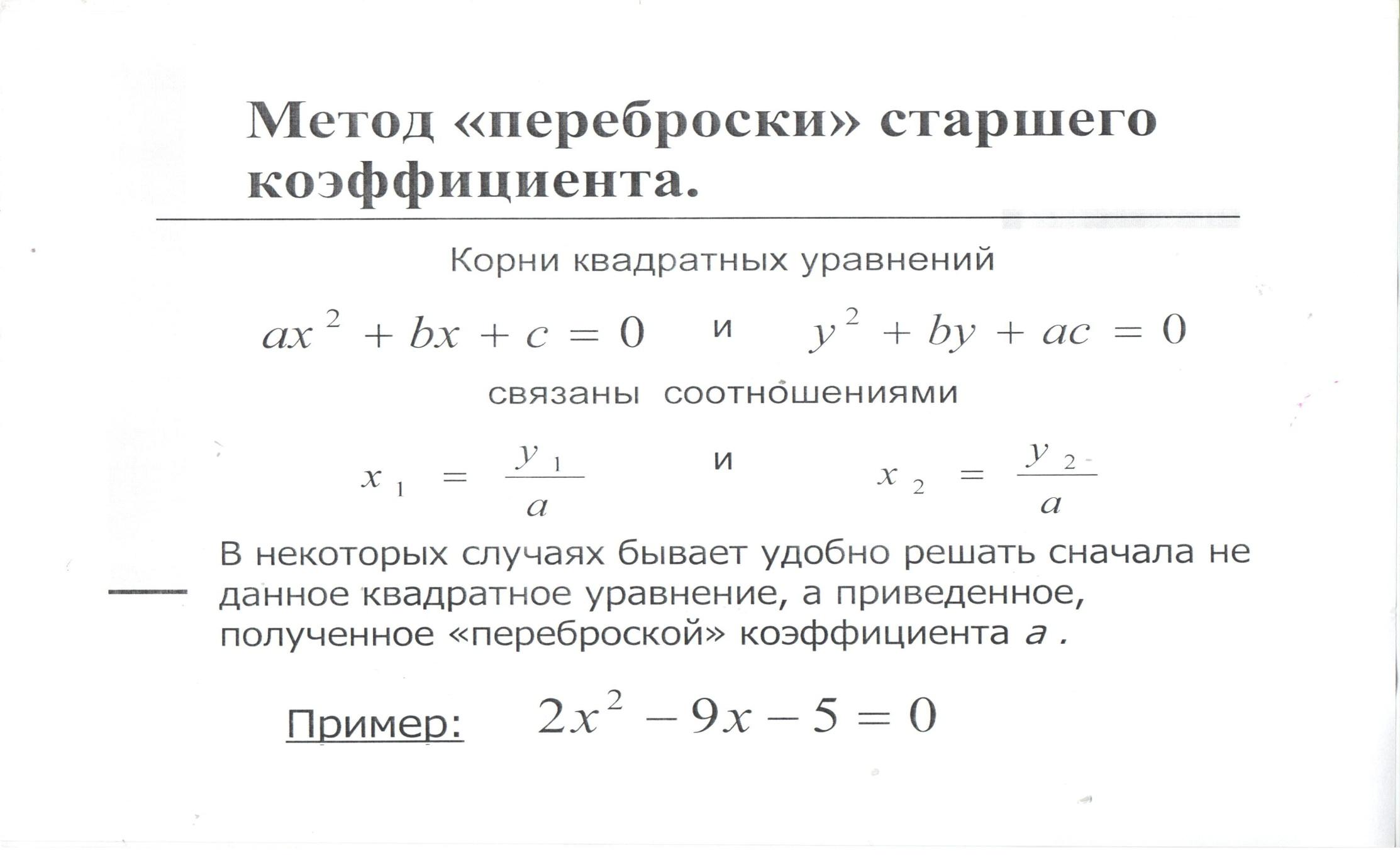 C:\Documents and Settings\Школа\Мои документы\Мои рисунки\Изображение\Изображение 028.jpg
