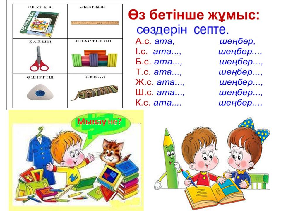 hello_html_6140c786.jpg
