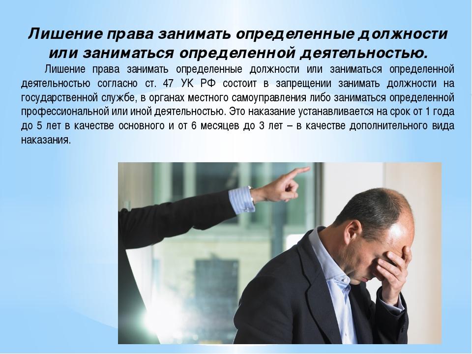 статья 11 госслужба запрет заниматься коммерческой деятельностью лечебно-профилактические чулки роженице