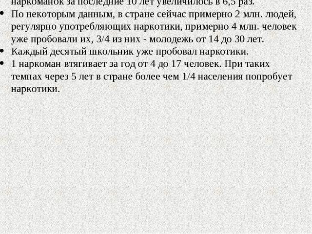 В разных регионах России, по дан2 до 25% старшеклассников, которые так или и...