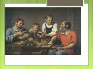 Едабыла самая простая: щи, кулеш – жидкая пшенка, хлеб. Вставали ни свет, ни