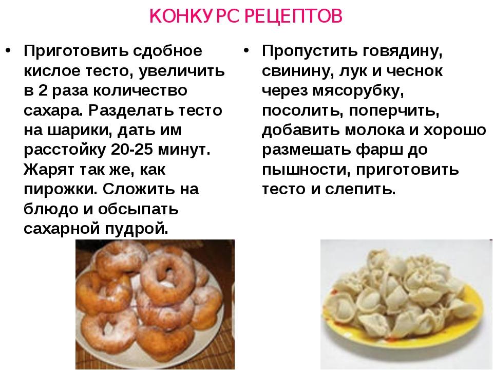 Картофель запеченный со свининой в мультиварке рецепты