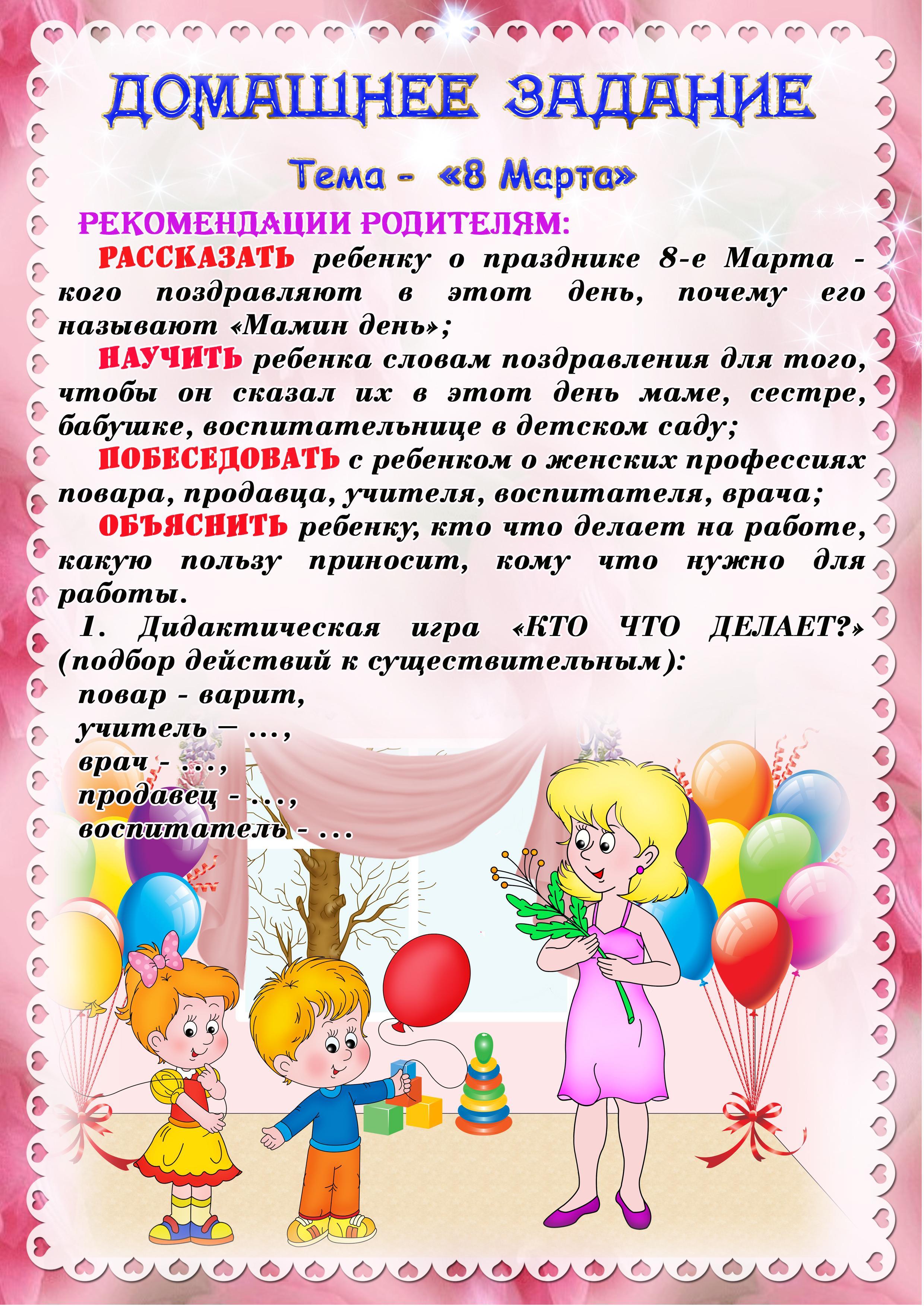 hello_html_m7a9dbb81.jpg