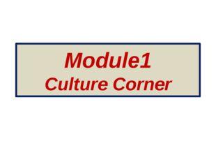 Module1 Culture Corner