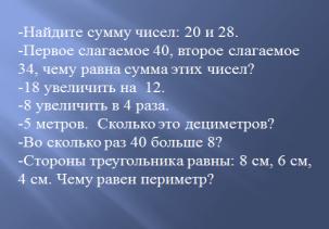 hello_html_2da4cf96.png