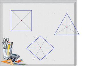 На какой угол можно повернуть эти фигуры, чтобы при повороте фигура отобрази