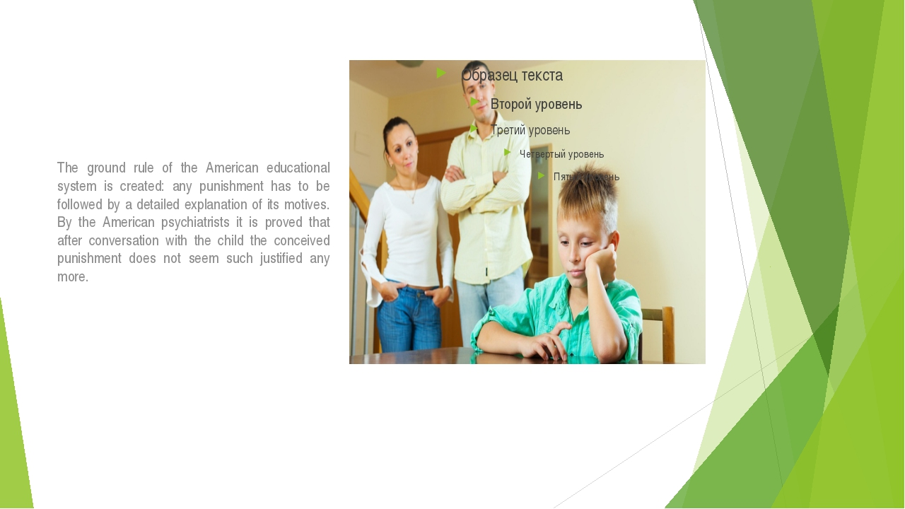 The ground rule of the American educational system is created: any punishment...