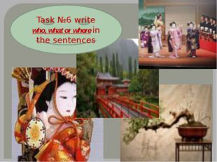 Task №6 write who, what or where in the sentences