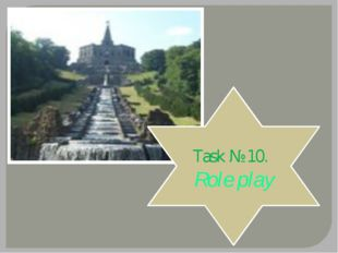 Task №10. Role play