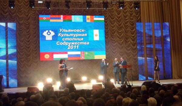 http://www.ulyanovskcity.ru/images/articles/015429_033011_46_DSCN3904.jpg