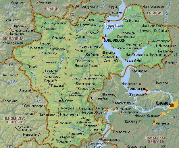 C:\Users\Дарья\Documents\воспитание\1332603059_ulyanovsk-map.jpg