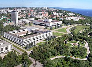 C:\Users\Дарья\Documents\воспитание\Ульяновск — Википедия_files\300px-Ульяновск.jpg
