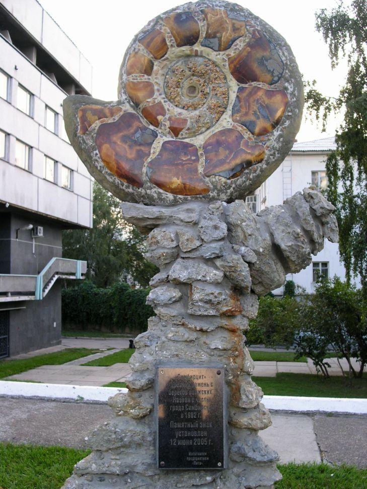 http://geo.web.ru/druza/m-Simbircit_6_wiki.jpg