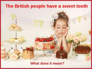 The British people have a sweet tooth What does it mean?