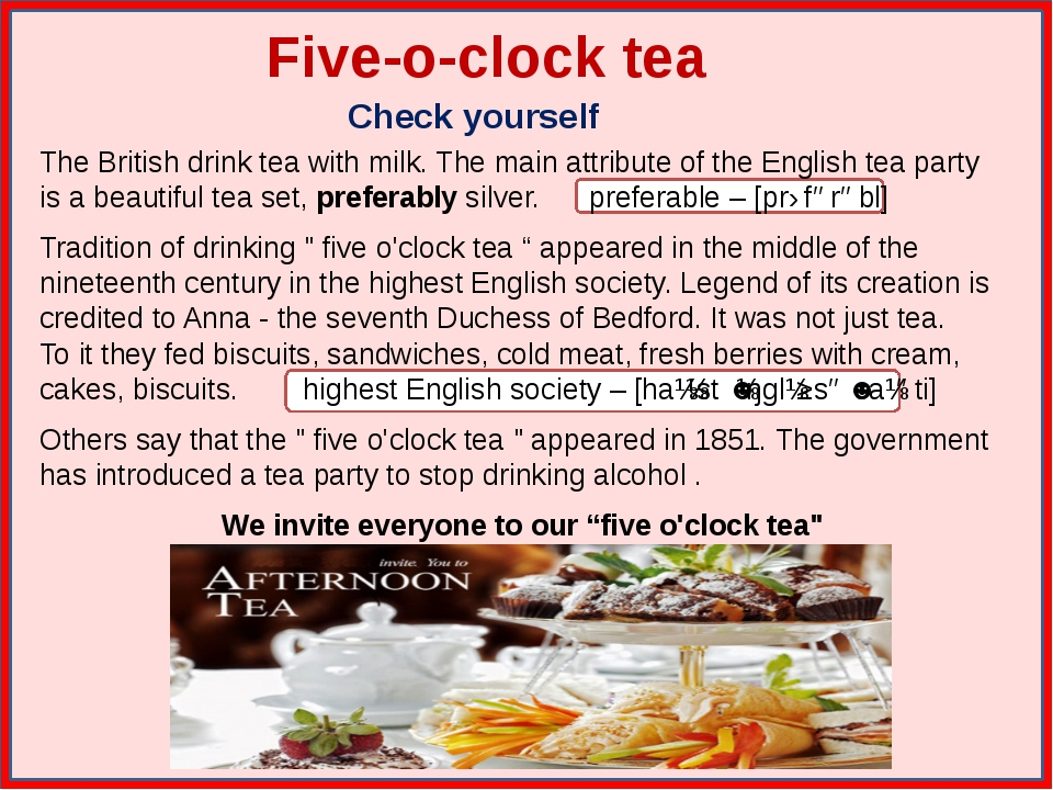 Five-o-clock tea The British drink tea with milk. The main attribute of the...