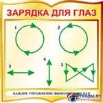 http://im2-tub-ru.yandex.net/i?id=f2874d9120ff56a15d50583af9293702