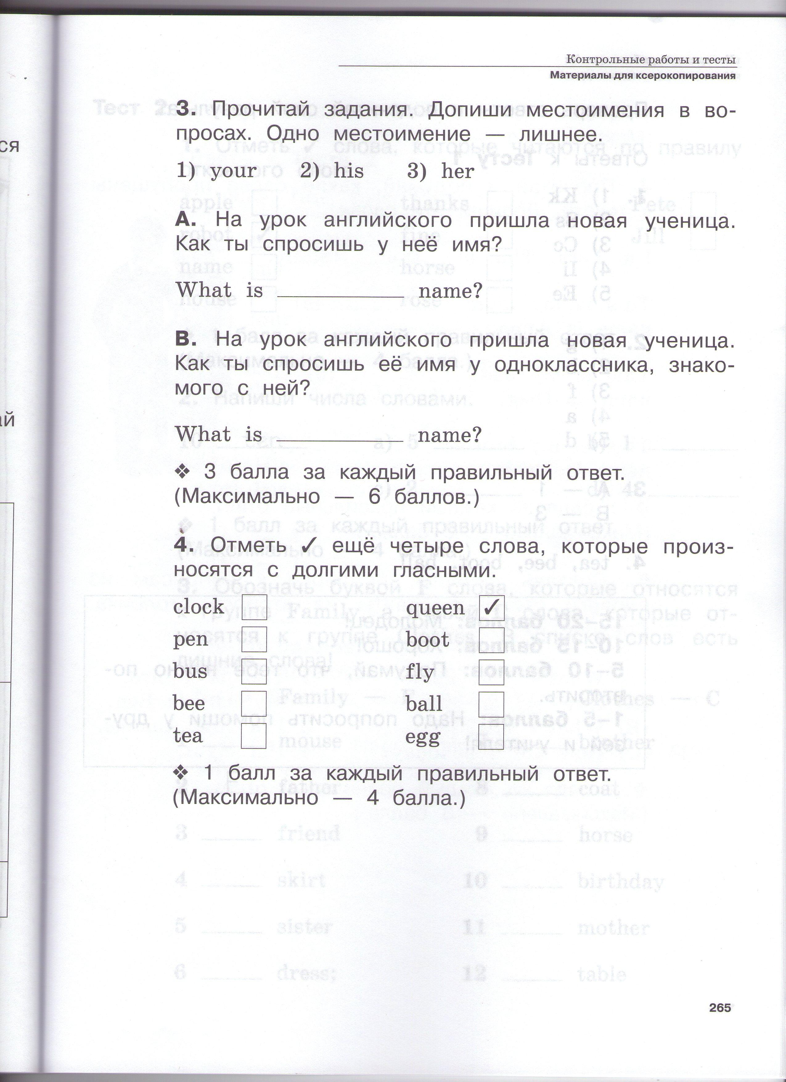Вербицкая программа кружка по фгос английского 2 4 класс