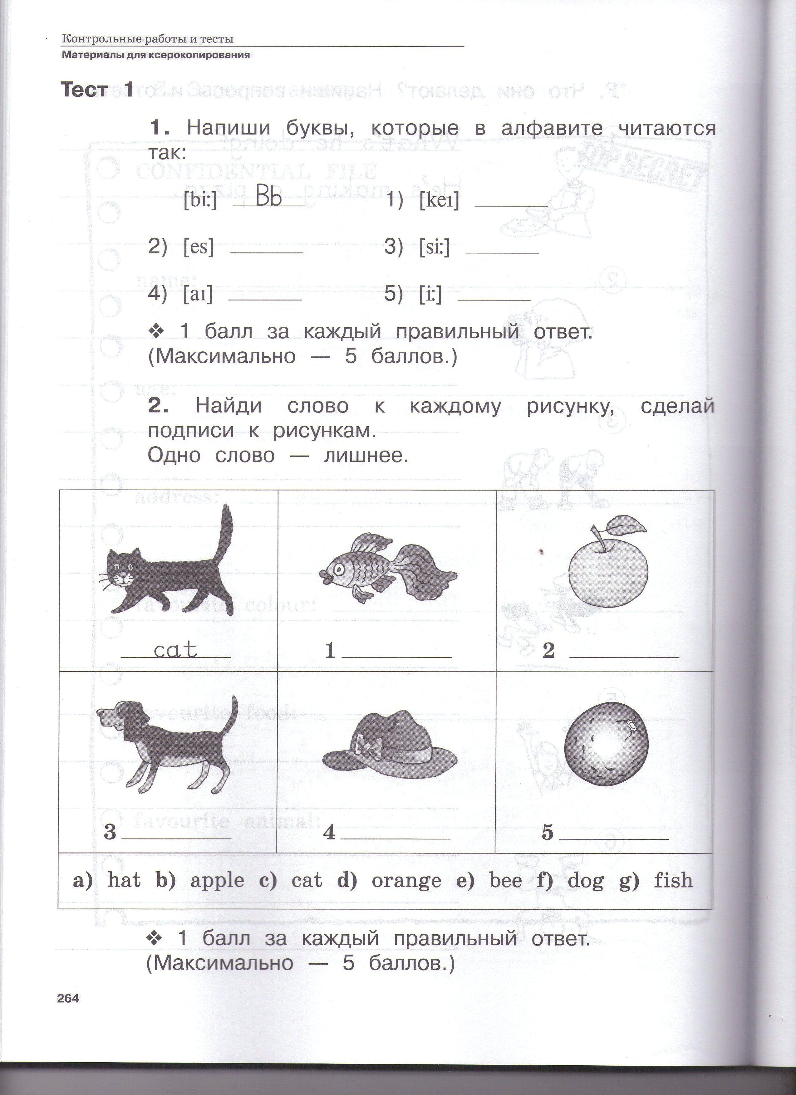 Алфавит корейского языка хангыль правила чтения