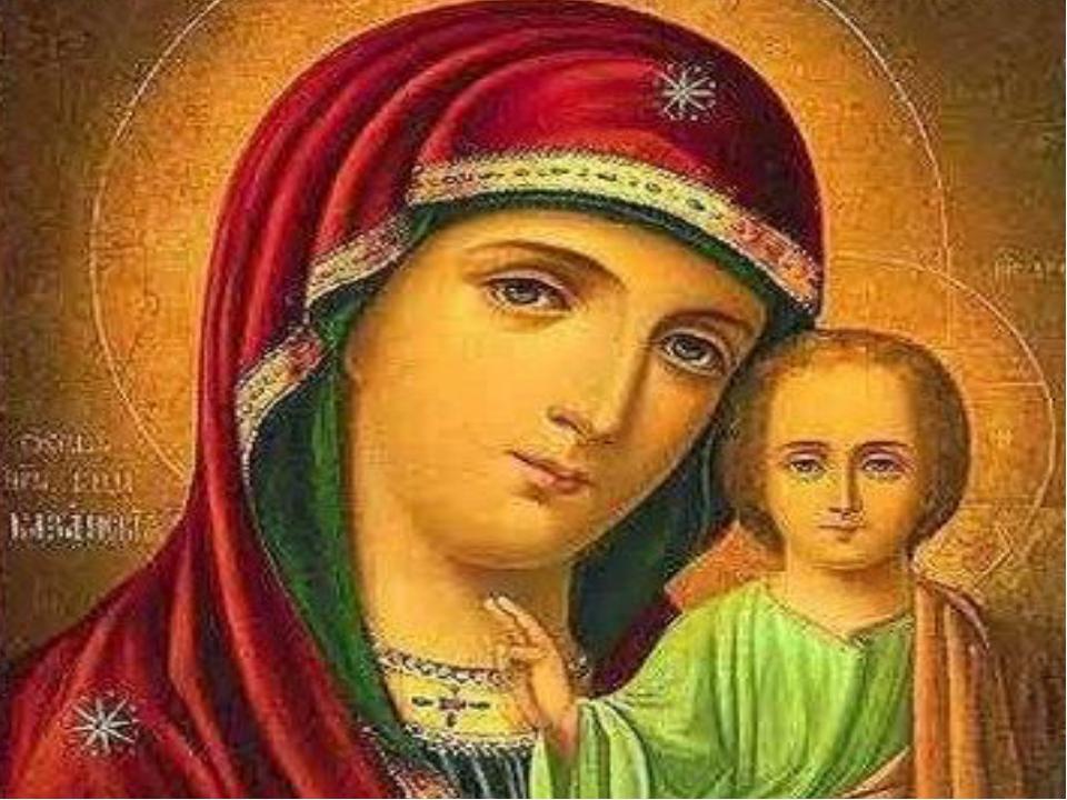 Обои на телефон икона казанской божьей