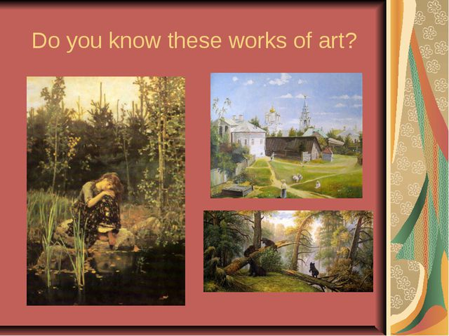 Do you know these works of art?