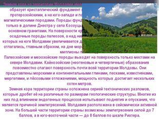 Земная кора на территории Молдавии имеет двухъярусное строение. Нижний ярус о