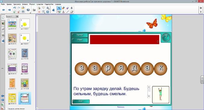 hello_html_2a2bc5b.jpg