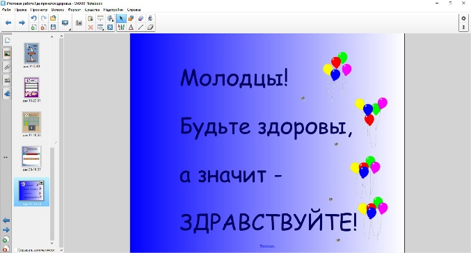 hello_html_m802ff9f.jpg