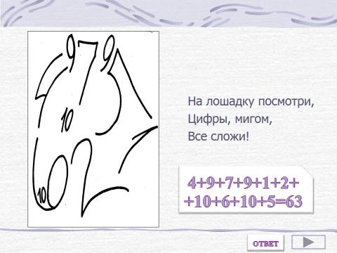 hello_html_mdcecbdc.png