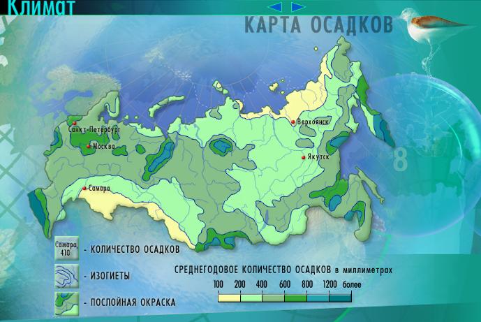 Распределение атмосферных осадков по территории россии.