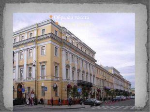 Филармония им. Д. Д. Шостаковича в Санкт-Петербурге. Большой зал. В наши дни