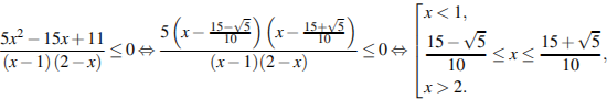 http://reshuege.ru/formula/9b/9b5d11bcdf244f5955814d76c069adc6.png
