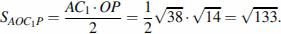 http://reshuege.ru/formula/d4/d452f7a6c62db8c57a86e2ef89139169.png