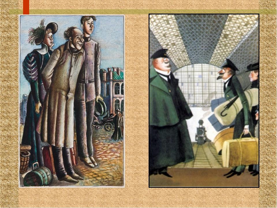 Картинки из рассказа толстый и тонкий чехов