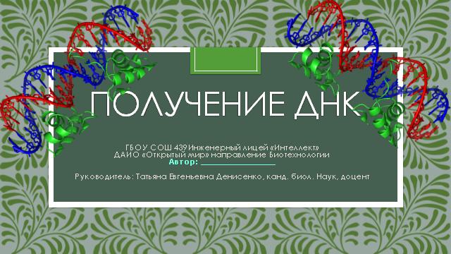 hello_html_m52911e9e.png