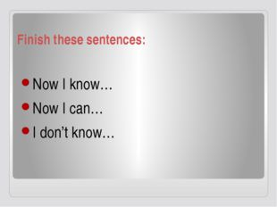 Finish these sentences: Now I know… Now I can… I don't know…