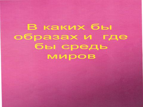 hello_html_416e8e71.png
