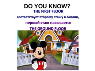 DO YOU KNOW?
