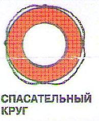 hello_html_m7e4c29bc.jpg