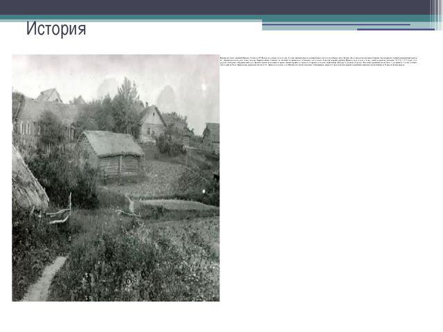 История Изначально Ивановское было деревней Ирхино. К началу XVIII века пос...