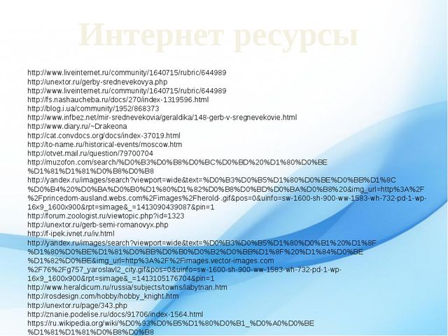 http://www.liveinternet.ru/community/1640715/rubric/644989 http://unextor.ru/...