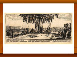 Дерево повешенных цикл «Бедствия войны»