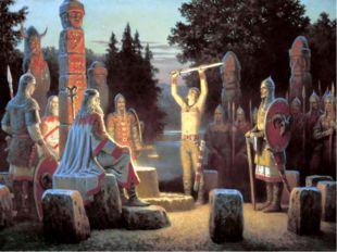 Древние обряды – действа, в которых особое значение имели ритуальные слова, д