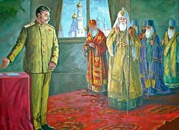 1943 год. . Встреча иерархов со Сталиным