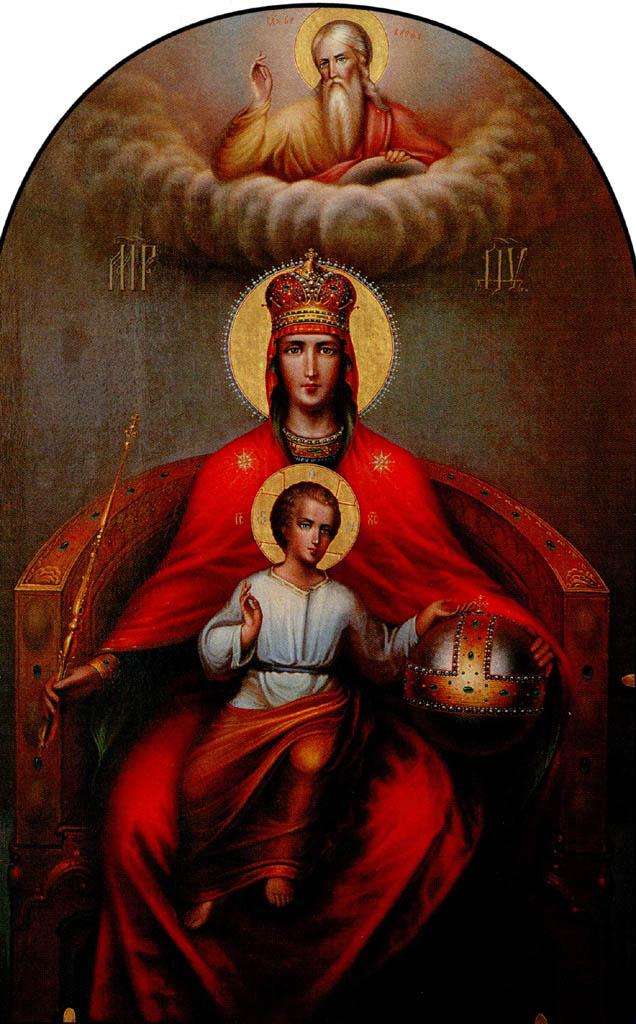 Державная икона Божией Матери. . Обретена 2 марта... / . При…