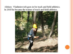 Aleksey Vladimirovich goes in for track and field athletics. In 2010 he becam