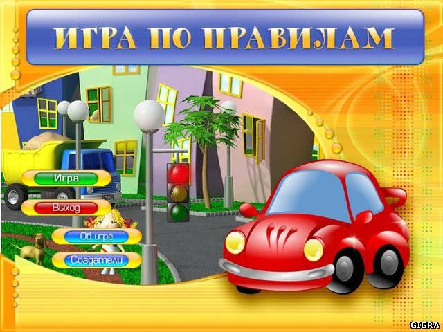 http://gigra.my1.ru/_nw/7/94126224.jpg