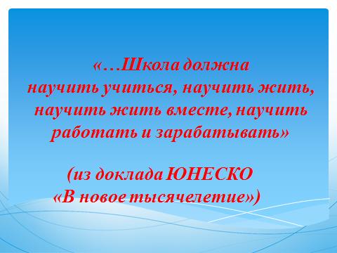 hello_html_m3b82e25d.png
