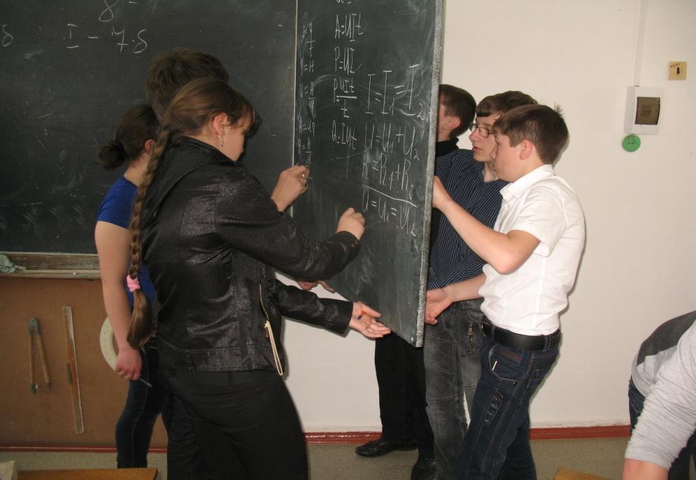 F:\БОЙ по физике!!\IMG_0062.JPG