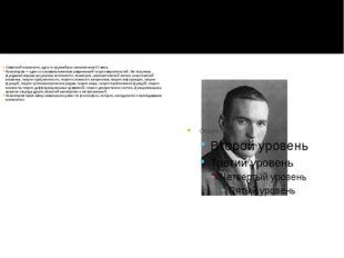 Андрей Николаевич Колмогоров . Советский математик, один из крупнейших матема